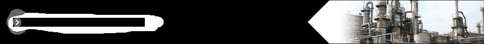プラント(省エネ)システム